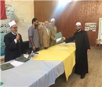 محمد عيسي: أكاديمية الأزهر تسلح الأئمة والوعاظ بالفكر المستنير
