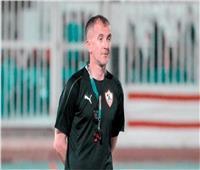 «ميتشو» يعلن قائمة الزمالك لمواجهة الاتحاد السكندري في الدوري