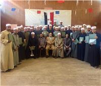 سعيد عامر: الأمة الإسلامية تعول على الأزهر في حماية الإسلام ونشر تعاليمه