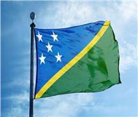 بعد «كيربياتي».. «جزر سولومون» بلد جديد يرتمي بأحضان الصين بالتخلي عن تايوان