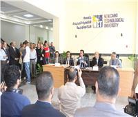 وزير التعليم العالي يفتتح الجامعة التكنولوجية بالقاهرة الجديدة