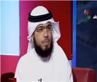 فيديو| داعية إماراتي: الإخوان «خوارج» هذا الزمان