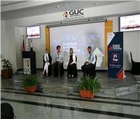 الجامعة الألمانية بالقاهرة تطلق المؤتمر الأول في مجال إدارة الموارد البشرية