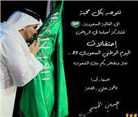 حسين الجسمي يرسل رسالة حب للمملكة السعودية