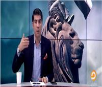 إعلامي إخواني يحرض على العنف.. ورواد «تويتر»: «محتاج دم عشان أسيادك ترضى عنك»