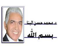 مصر بخير
