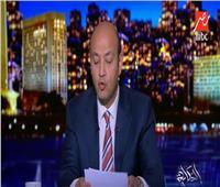 عمرو أديب يكشف أسباب انخفاض مؤشرات البورصة المصرية