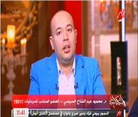 محمود السيسي العضو المنتدب لـ «صيدليات 19011» ينفي علاقته بـ «الرئيس»