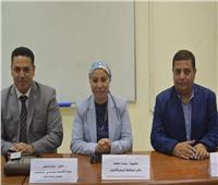 ندوة عن المشروعات  العملاقة من منظور الأمن القومى المصري بالغردقة