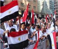 «الهجرة» تدعو المصريين بأمريكا للاحتشاد أثناء إلقاء الرئيس كلمته بالأمم المتحدة