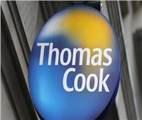 انهيار توماس كوك| «العرض المغري» يفشل في إعطائها قبلة الحياة