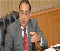 «مدبولي»: الحكومة تضع مشروع تطوير الجوازات على قائمة أولوياتها