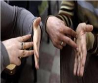 4 طرق تربط 72 مليون «أصم» بباقي البشر في العالم| تعرف عليها