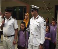 الشرطة ترافق أبناء الشهداء بالمدارس تقديرًا لتضحيات آبائهم