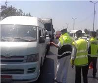 ضبط 50 ألف مخالفة و632 متعاطي مخدرات في حملات الطرق خلال 10 أيام