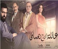 غدا.. MBC مصر تبدأ عرض الجزء الثاني من «عائلة الحاج نعمان»