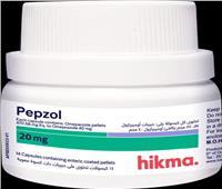 خبراء ينصحون بـ«بيبزول» كدواء آمن لعلاج حموضة المعدة