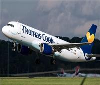 خاص| مطار الغردقة يُحدد آخر موعد لرحلات «توماس كوك»