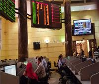 البورصة المصرية تختتم جلسة اليوم الاثنين بتراجع لكافة المؤشرات