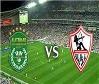 بث مباشر| مباراة الزمالك والاتحاد السكندري في الدوري الممتاز