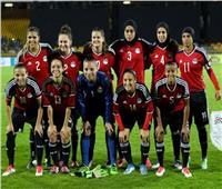 منتخب الكرة النسائية يبدأ معسكره المغلق الخميس