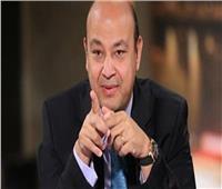 الإخوان «نكتة» المصريين بعد «مقلب» عمرو أديب