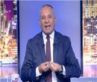 فيديو| أحمد موسى: «مصر تعرضت لأكثر من 2000 خلال أسبوع»