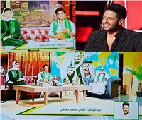 شاهد| حماقي يهنئ السعودية بالعيد الوطني.. ويشكر تركي آل الشيخ
