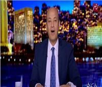 عمرو أديب يذيع مكالمة مسربة للإرهابي الهارب هاني صبري