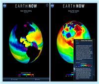 4 تطبيقات للمساهمة في حل مشكلة تغير المناخ