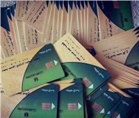 إقبال كبير من المواطنين على التظلم من بطاقات التموين