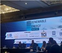 «الخياط»: مصر تمتلك أكبر محطة طاقة شمسية بالعالم
