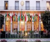 بدء أعمال الاجتماع التشاوري للمنظمات العربية والإقليمية والدولية