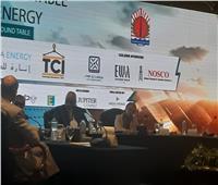 «الخياط»: أسعار الطاقة المتجددة ستشهد انخفاضا وفقا لأسعار السوق