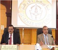 «رئيس جامعة الأزهر» يفتتح الاجتماع التمهيدي للمؤتمر العلمي الثالث للتنمية المستدامة