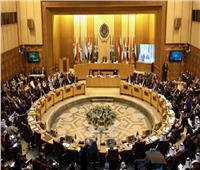 الجامعة العربية ترحب بإعلان الأمم المتحدةتشكيل اللجنة الدستورية في سوريا