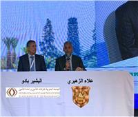 الاتحاد المصري للتأمين يوقع اتفاقية تعاون مع الجامعة المغربية