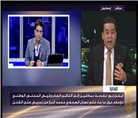 «شوية حرامية».. محمد ناصر يسب أيمن نور ويفضح قصة الـ30 مليون دولار