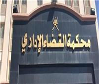 القضاء الإداري يصدر حكمه في دعوى حظر النقاب بالأماكن العامة