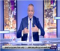 أحمد موسى: «الإخوان» حزينة من تصريحات ترامب المؤيدة للسيسي