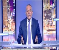 أحمد موسى يفضح الإرهابي «محمد ناصر»