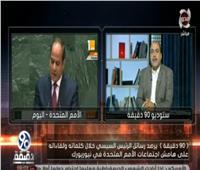 محمد الباز: الرئيس السيسي يتحرك بثوابت مصرية لا تتغير
