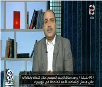فيديو| محمد الباز: مصر لن تسمح بعودة الإسلام السياسي للحكم