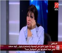 فيديو| فيفي عبده تعتذر عن ألفاظها الخارجة: «لا أقبل أن يسب أحد مصر»