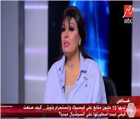 فيديو| فيفي عبده: «بحب بلدي ورئيسي ومسحمش حد يغلط فيه»