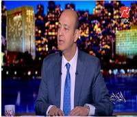 فيديو| رد ناري لـ«عمرو أديب» على بيان «الخارجية» بشأن تصريحات أردوغان