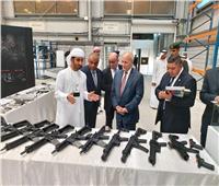 العصار يتفقد مجمع «توازن» الصناعي و«ياه سات» و«أبو ظبي» لبناء السفن