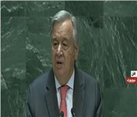 بث مباشر| انطلاق أعمال الدورة الـ74 للجمعية العامة للأمم المتحدة