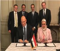 إنشاء مركزين بمصر لتقديم خدمات الدعم التقني لعملاء «Valeo» حول العالم