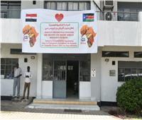 شاهد| «الصحة» تدشن أول عيادة مصرية في أفريقيا بمسح لمواطني جنوب السودان